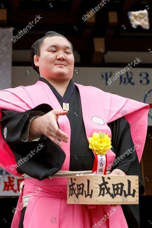 Stock Picture of Sumo wrestler Hakuho Sho takes part in the Setsubun festival at Naritasan Shinshoji Temple