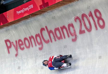 Erin Hamlin of the United States takes a luge training run at the 2018 Winter Olympics in Pyeongchang, South Korea