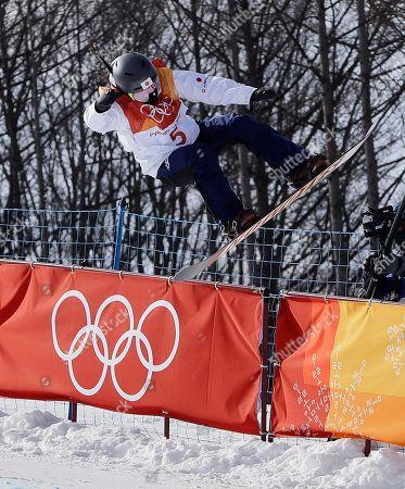 Haruna Matsumoto, of Japan, jumps during the women's halfpipe qualifying at Phoenix Snow Park at the 2018 Winter Olympics in Pyeongchang, South Korea