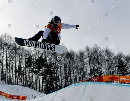 Haruna Matsumoto, of Japan, runs the course during the women's halfpipe qualifying at Phoenix Snow Park at the 2018 Winter Olympics in Pyeongchang, South Korea