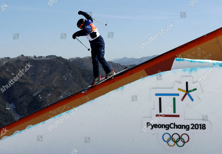 Isabel Atkin, of Britain, runs the course during the women's slopestyle qualifying at Phoenix Snow Park at the 2018 Winter Olympics in Pyeongchang, South Korea