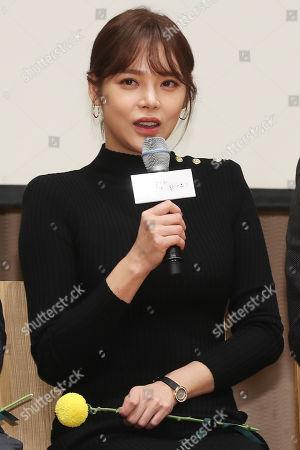 Stock Photo of Park Si-yeon