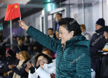 Editorial image of PyeongChang 2018 Olympic Games, Korea - 25 Feb 2018