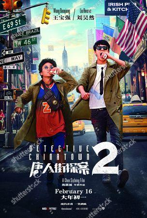 Stock Picture of Detective Chinatown 2 (2018) Poster Art. Baoqiang Wang, Haoran Liu