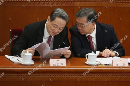 Yu Zhengsheng and Wang Yang