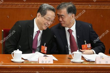 Stock Photo of Yu Zhengsheng and Wang Yang