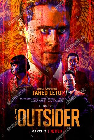 """Editorial photo of """"The Outsider"""" Film - 2018"""