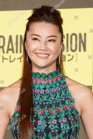 Alisa Mizuki