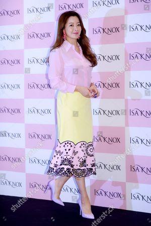 Stock Photo of Kim Hee-sun