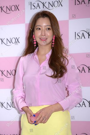 Stock Image of Kim Hee-sun