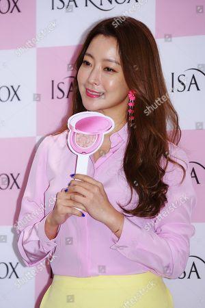 Editorial photo of LG ISA KNOX¡ photocall, Seoul, Korea - 20 Mar 2018