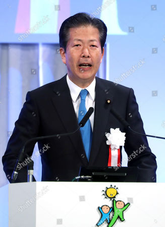 Ruling New Komei Party leader Natsuo Yamaguchi delivers a speech at the ruling Liberal Democratic Party (LDP) party convention