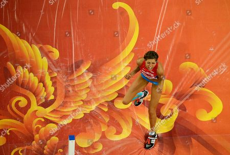 Croatia's Blanka Vlasic celebrates after clearing the bar in the women's high jump final at the World Athletic Championships at the Bird's Nest stadium in Beijing
