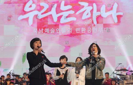Lee Sun-hee and Kim Ok-ju