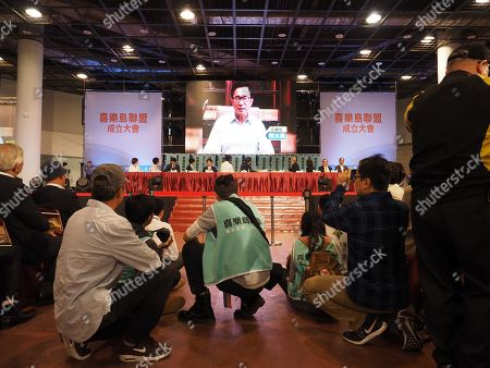 Editorial photo of Taiwan separatists demand referendum on independence, Kaohsiung - 07 Apr 2018
