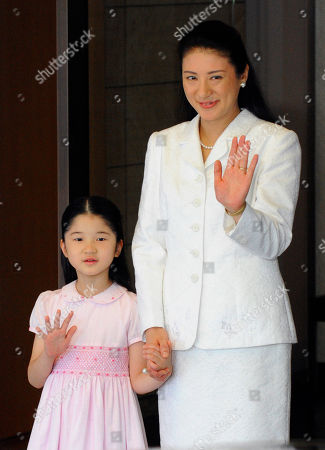 Masako, Aiko. Japan's Crown Princess Masako and her daughter Princess Aiko wave as they send Crown Prince Naruhito off at their residence Togu Palace . Crown Prince Naruhito left for Tonga to attend the coronation ceremony of Tonga's King George Tupou V