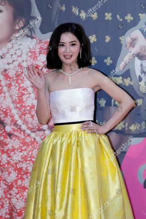 Stock Image of Hong Kong actress Charlene Choi poses on the red carpet of the Hong Kong Film Awards in Hong Kong
