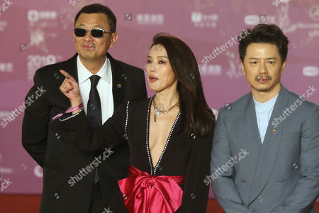 Editorial picture of Beijing International Film Festival opening, China - 15 Apr 2018