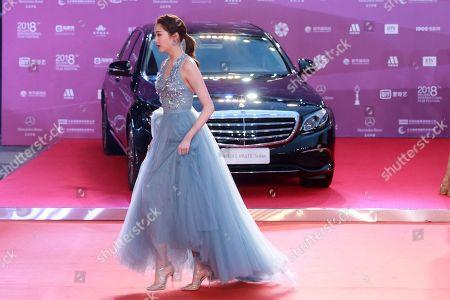 Editorial image of Beijing International Film Festival, Closing Ceremony, China - 22 Apr 2018
