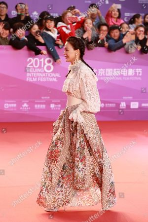 Editorial image of Beijing International Film Festival, Closing Ceremony, China - 22 Apr 2018