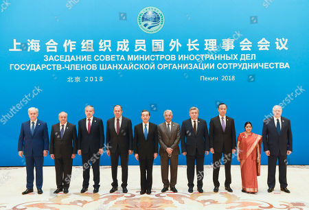 Editorial picture of SCO foreign ministers and officials meeting in Beijing, China - 24 Apr 2018
