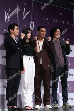 The stars of the new movie 'Burning' (L-R) Steven Yeun, Jeon Jong-Seo and Yoo Ah-in pose with director Lee Chang-dong (R) during a showcase at a theater in Seoul, South Korea, 24 April 2018. The mystery film, which has been chosen to compete in the 2018 Cannes Film Festival, will hit local screens on 17 May.