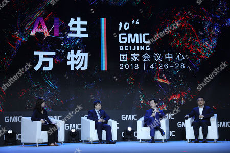 Stock Picture of Hu Yu, Kai-Fu Lee and Zhang Yaqin