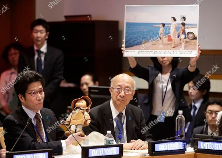 Editorial picture of Japan North Korea Abductees - 03 May 2018