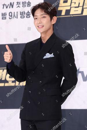 Stock Photo of Lee Joon-gi