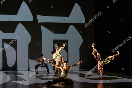 Dancers include: Chen mu-han, Chou chen-yeh, Hou tang-li, Huang mei-ya, Huang pei-hua, Kuo tzu-wei, Su i-ping, Tsai ming-yuan, Chen lien-wei, Fan chia-hsuan, Ko wan-chun, Tu shang-ting, Cheng his-ling, Hou tang-li, Huang yu-ling, Kuo tzu-wei, Lin hsin-fang, Tsai ming-yuan, Wong lap-cheong