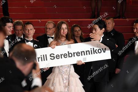 Charles-Evrard Tchekhoff, actor Roman Bilyk, producer Ilya Stewart, Irina Starshenbaum, Vladislav Opelyants, Teo Yoo, the director Kirill Serebrennikov