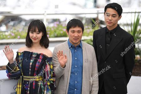 Erika Karata, Ryusuke Hamaguchi and Masahiro Higashide