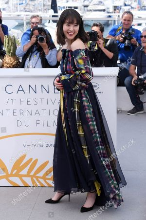 Editorial image of 'Asako I & II' photocall, 71st Cannes Film Festival, France - 15 May 2018