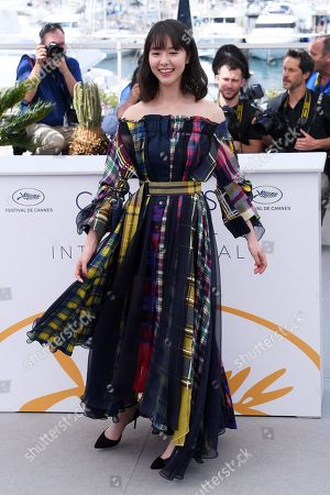Editorial photo of 'Asako I & II' photocall, 71st Cannes Film Festival, France - 15 May 2018