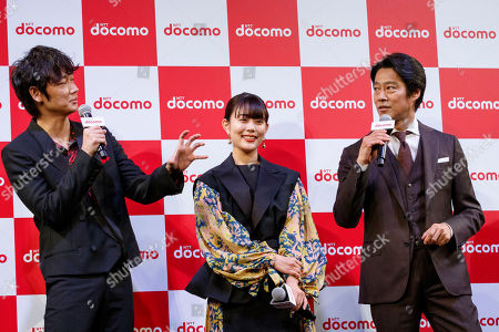 Stock Image of Japanese actors Go Ayano, Mitsuki Takahata and Shinichi Tsutsumi