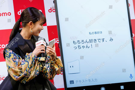 Stock Image of Japanese actress Mitsuki Takahata interacts with DOMOCO's Artificial Intelligence (AI) personal assistant ''my daiz''