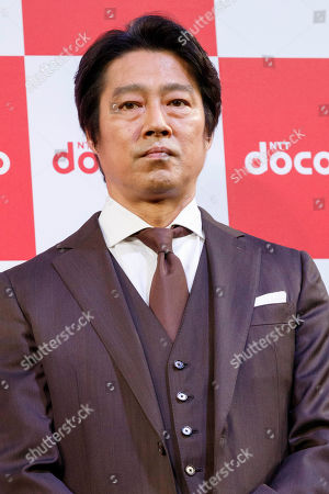 Stock Image of Japanese actor Shinichi Tsutsumi