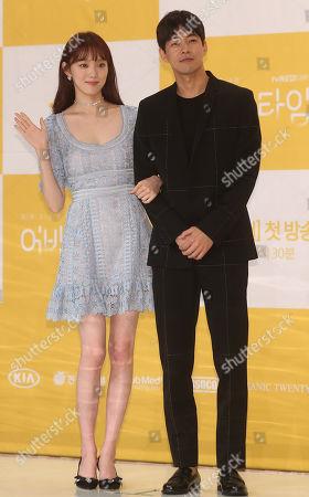 Lee Sung-kyung and Lee Sang-yoon