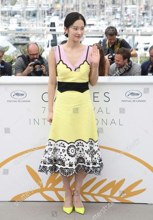 Actress Jong-seo Jeon poses for photographers during a photo call for the film 'Burning' at the 71st international film festival, Cannes, southern France