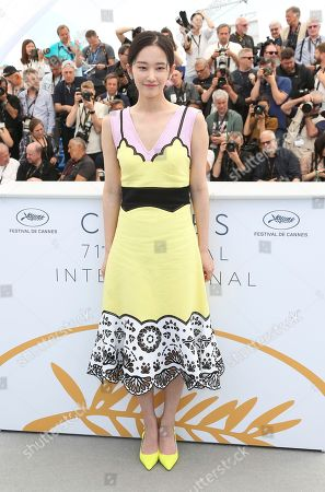 Actress Jong-seo Jeon pose for photographers during a photo call for the film 'Burning' at the 71st international film festival, Cannes, southern France