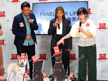 """Japan's TV personality Christel Takigawa (R), model Rola (C) and actor Tetsuya Bessho (L) announce Takigawa's animal welfare group """"Christel Vie Essemble Foundation"""" will start the new project """"Panel for Life"""" to reduce euthanasia of dogs and cats in Tokyo on Tuesday, May 22, 2018."""