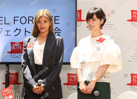 Editorial image of Panel for Life press conference, Tokyo, Japan - 22 May 2018