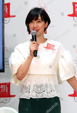 """Stock Image of Japan's TV personality Christel Takigawa announces her animal welfare group """"Christel Vie Essemble Foundation"""" will start the new project """"Panel for Life"""" to reduce euthanasia of dogs and cats in Tokyo on Tuesday, May 22, 2018."""