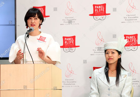 """Japan's TV personality Christel Takigawa announces her animal welfare group """"Christel Vie Essemble Foundation"""" will start the new project """"Panel for Life"""" to reduce euthanasia of dogs and cats in Tokyo on Tuesday, May 22, 2018. Japan's Princess Tsuguko of Takamado (R) also attended the event."""