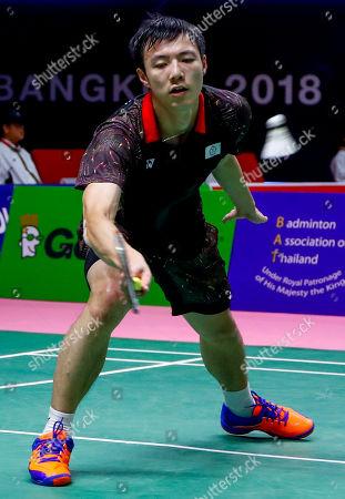 Editorial image of Badminton Thomas and Uber Cup 2018 in Bangkok, Thailand - 24 May 2018