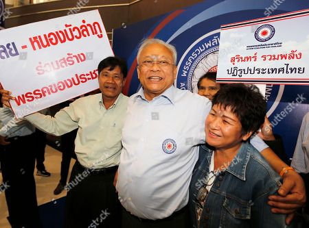 Suthep Thaugsuban (C), Thai former protest leader of People's Democratic Reform Committee and former of Democrat Party secretary-general, greets supporters before the first meeting of the Action Coalition for Thailand (ACT) party at Rangsit University in Bangkok, Thailand, 03 June 2018. Suthep who is one of the co-founders of ACT party, as launch to the publicly in the meeting between the co-founders and supporters on 03 June.