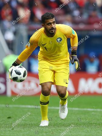 Goalkeeper Abdullah Al-Mayouf of Saudi Arabia