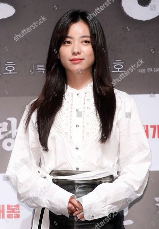 South Korean actress Han Hyo-Joo attends a photo call for  'Inrang' in Seoul, South Korean, 18 June 2018. The sci-fi action movie, which is about a secret feud between powerful government agencies over inter-Korean unification, will hit local screens on July 25.