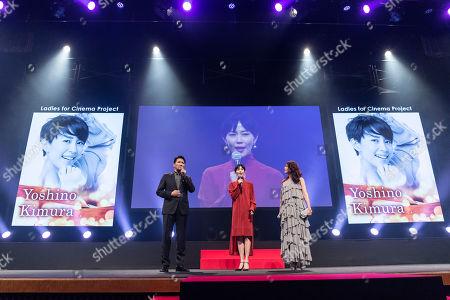 Editorial image of Short Shorts Film Festival & Asia 2018 Award Ceremony, Tokyo, Japan - 17 Jun 2018