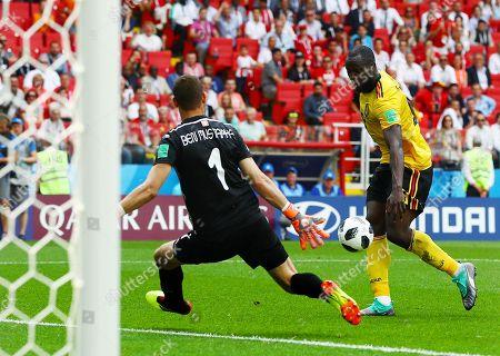 Editorial photo of Belgium v Tunisia, Group G, 2018 FIFA World Cup football match, Spartak Stadium, Moscow, Russia - 23 Jun 2018